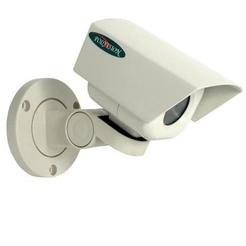 Купить систему видеонаблюдения для магазина в интернет магазине