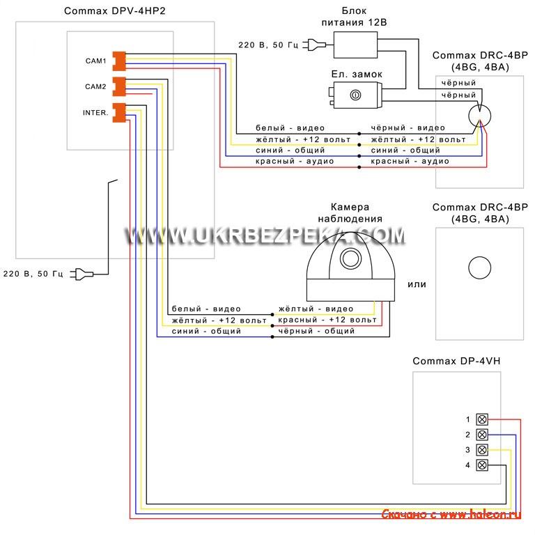 commax dp 201r подключение схема