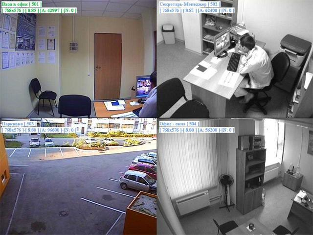Скрытое фото в офисах фото 207-386